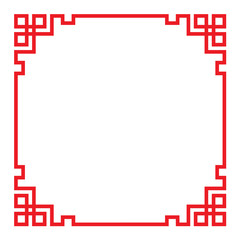 china border frame