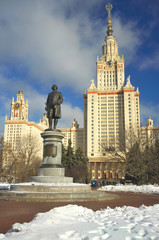 Main building of the Lomonosov Moscow State University. MGU. Moscow, Russia