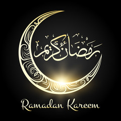 Ramadan kareem religious night moon background. Ramadan calligraphy crescent element vector illustration