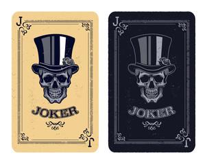 skull poker card vector