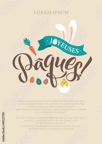 Happy easter french calligraphy greeting card modern brush happy easter french calligraphy greeting card modern brush lettering joyful wishes holiday greetings m4hsunfo