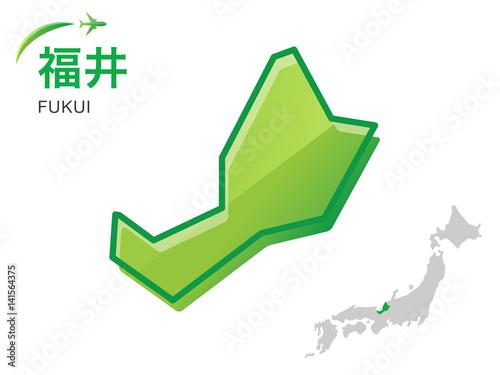 福井県の地図イラスト素材fotoliacom の ストック画像とロイヤリティ