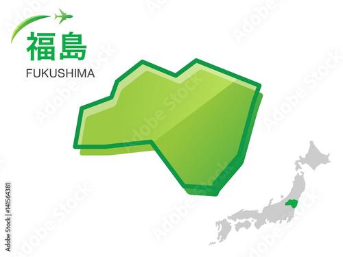 福島県の地図イラスト素材 Stock Image And Royalty Free Vector