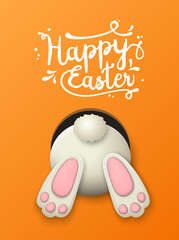 Easter motive, bunny bottom on orange background, illustration
