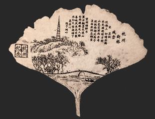 Lac de l'Ouest à Hangzhou tamponée à l'encre sur une feuille de ginkgo