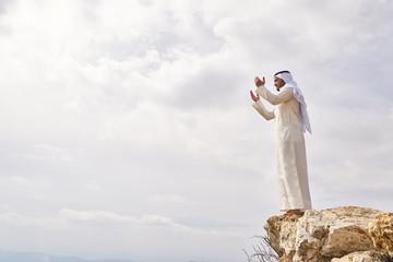 Islamic man praying