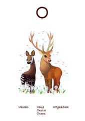 Russian Alphabet series of Amusing Animals letter 16 (all 33)