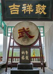 Shaolin Monastery. The main ritual drum.