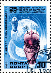 UKRAINE - CIRCA 2017: A stamp printed in the USSR shows First group flight aboard Vostok, April 12 - Day of Astronautics, circa 1987