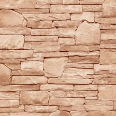 modern slab ,slate stone wall background