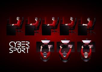 Cyber sport team