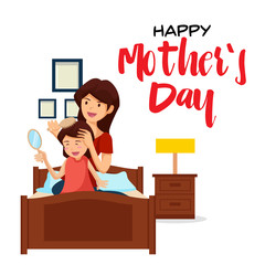 Isolated Cute Happy Mother's Day Mom And Daughter Brushing Hair Activities Illustration, Suitable For Social Media, Print, Web Banners, Decoration, Invitation and Other Mother's Day Related Activities