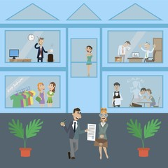 a modern business center with offices, shops and cafes. vector illustration
