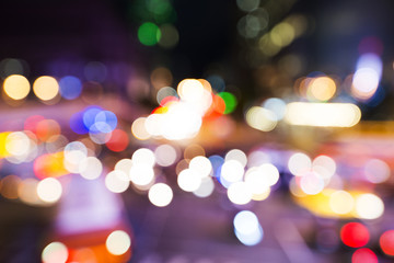 Blurred city streetscape