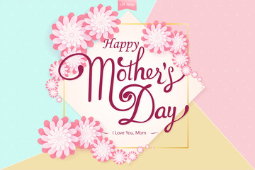 Happy Mother's Day hand drawn lattering. Calligraphy Inscription. Vector illustration