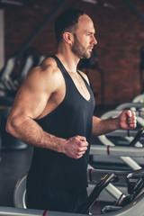 Man at the gym