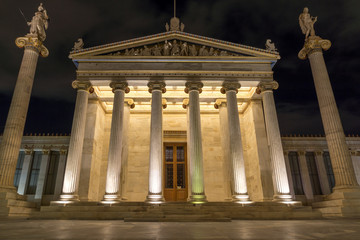 Night Panoramic view of Academy of Athens, Attica, Greece