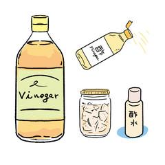 酢 イラスト