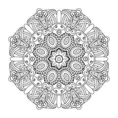 Vector Beautiful Deco Mandala. Circle Abstract Object Isolated On White Background. Ethnic Decorative Element