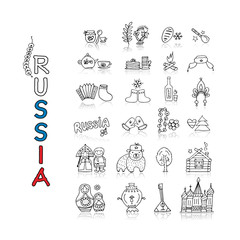 Russia, icons set. Sketch for your design