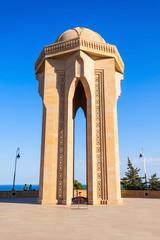Martyrs Lane in Baku