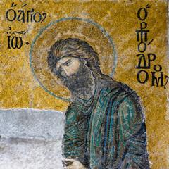 John the Baptist, a Byzantine mosaic in Hagia Sophia Istanbul, Turkey