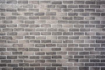 Fotobehang Graffiti brick wall background