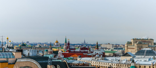 Panoramic view of Moscow
