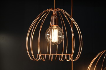 Beautiful modern lamps. The lamps shop