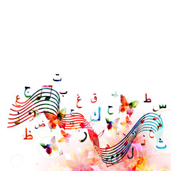 Colorful music notes with arabic islamic calligraphy symbols isolated vector illustration. Music background for poster, brochure, banner, flyer, concert, music festival