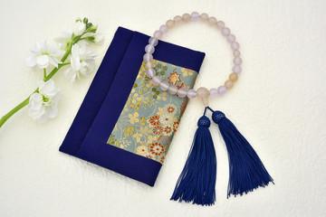 Rosary and rosary bag
