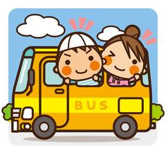 がっこうKids 遠足バス旅行