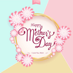 Happy Mother's Day hand drawn lattering. Calligraphy Inscription. Vector illustration banner card