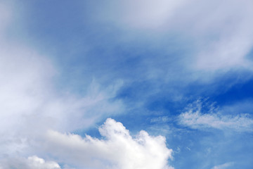 Blue sky with white clouds. Nature.