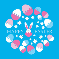 Greeting card Happy Easter! Vector illustration.
