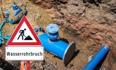 FORATIS jw handelssysteme gesellschaft jetzt kaufen Kanalreinigung  GmbHmantel GmbHmantel