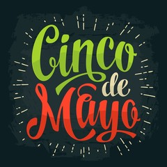 Cinco de Mayo lettering. Vector color vintage engraving illustration.