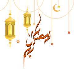 Ramadan Kareem arabic free hand write calligraphy with a modern lantern and stars specially for Ramadan wishing and design
