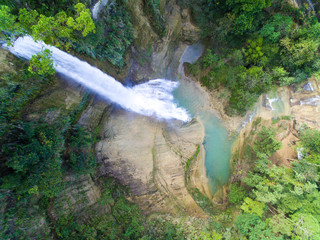 Can-Umantad Falls, Philippines