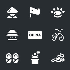 Vector Set of China Icons.