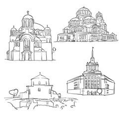 Sofia Bulgaria Famous Buildings