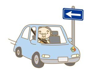 一方通行を逆走する高齢者ドライバー