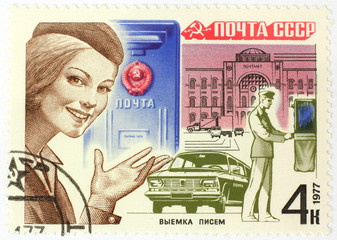Old russian postage stamp - postwoman.