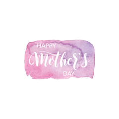 Hand drawn word. Brush pen lettering with phrase Happy Mother's Day.