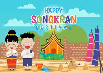 Happy Songkran festival - Thai boy and Thai girl  respect hands and in Sand pagodas At the temple Chiangmai Thailand vector design