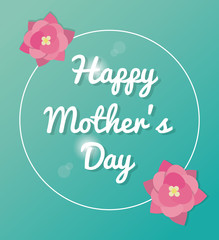happy mothers day card lettering green bakcground vector illustration eps 10