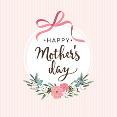 Mothers day greeting card, invitation with ribbon, flowers.