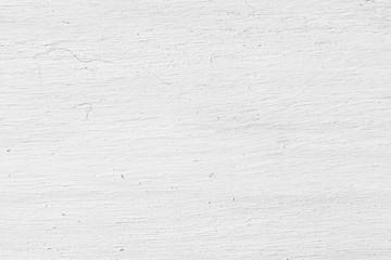 Grunge White Concrete Wall Background