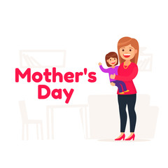 Happy Mothers day. Mother's love. Mom and kid. Cute illustration cartoon style.