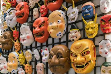 Japanese demon masks - Japan mask culture.